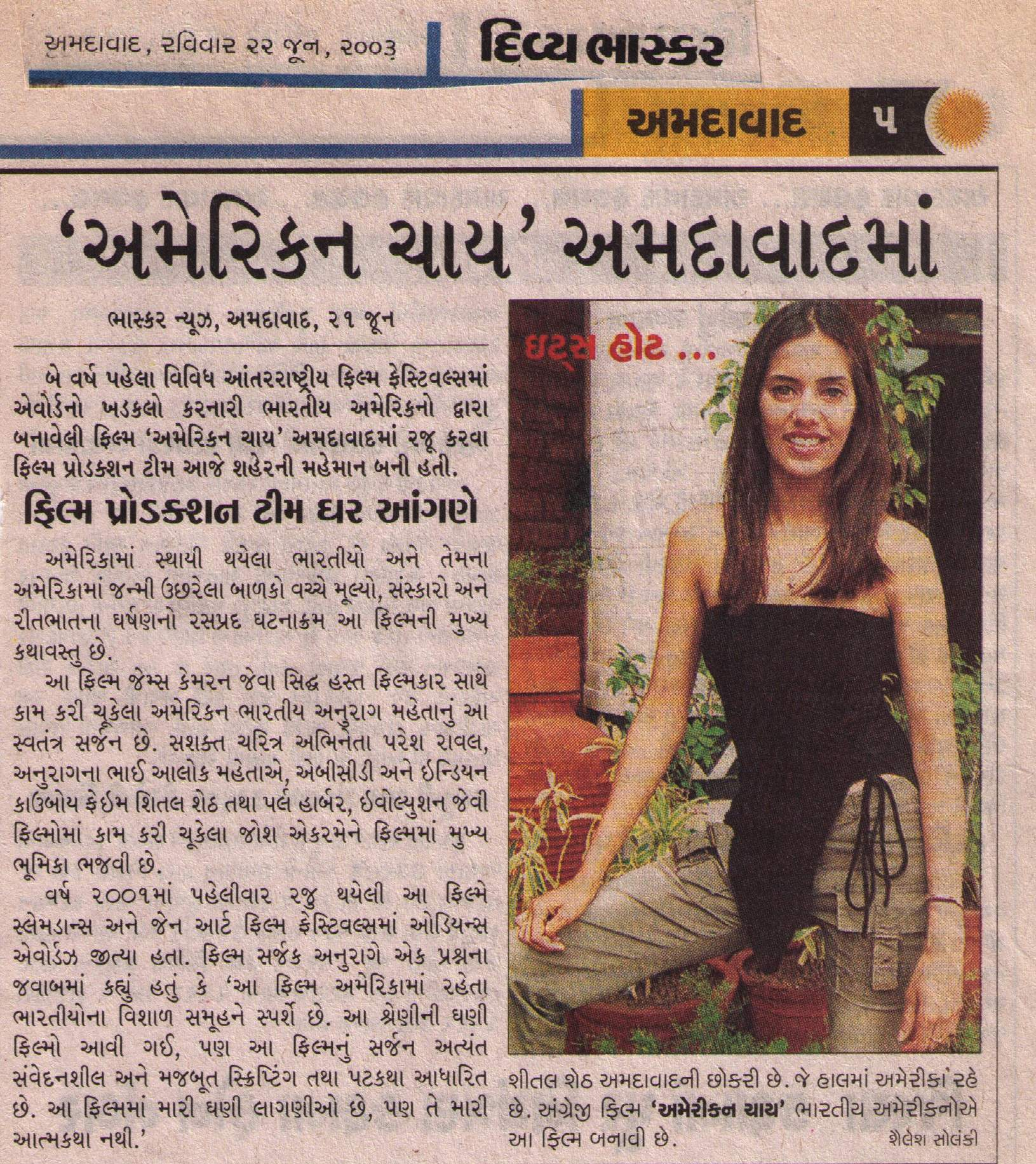 divya bhaskar dating website D b corp ltd, informally known as the dainik bhaskar group,  nevertheless, by 2009, divya bhaskar became the largest-circulated gujarati daily in the area.